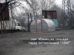 Проезд с Грунтовой_3